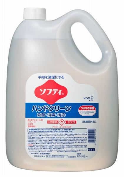 花王ソフティ ハンドクリーン 4.5Lボトル×3本 [手肌を殺菌・消毒・清浄]