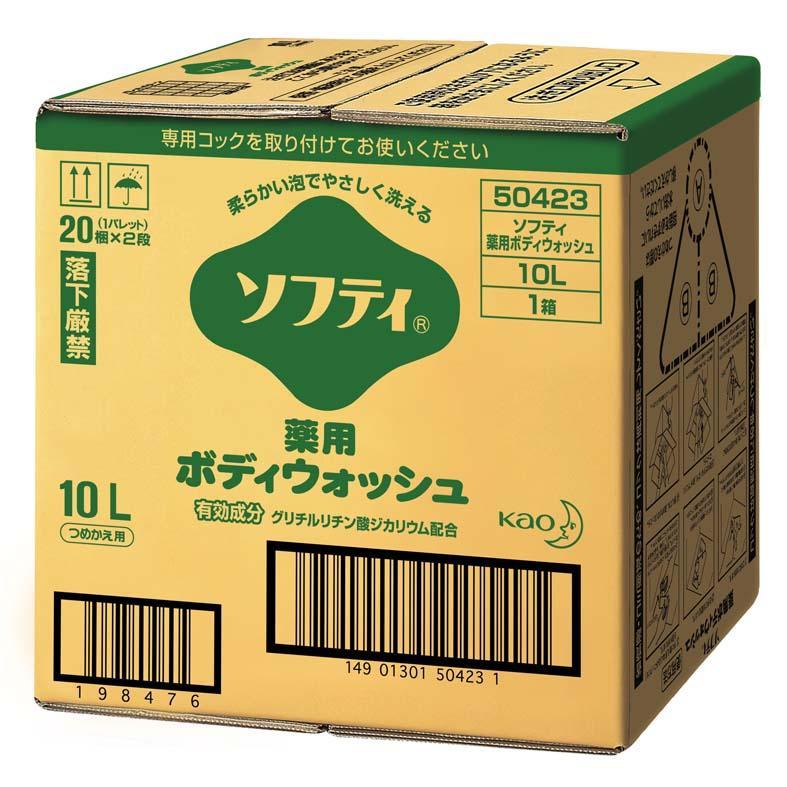 花王 ソフティ 薬用ボディシャンプー 10L