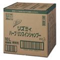 花王 業務用リズミィ ハーブリンスインシャンプー(10L/箱)