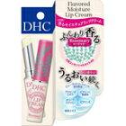 DHC 香るモイスチュア リップクリーム ローズマリー 1.5g(48個セット)