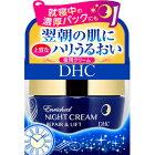 DHC DHC エンリッチナイトクリームR SS&L SS 30g(30個セット) 30g(30個セット), 南海部品富山:83e6d7dc --- officewill.xsrv.jp