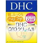 DHC SS DHC Q10クリームII SS Q10クリームII 20g(30個セット), イシガキシ:9bdda32b --- officewill.xsrv.jp