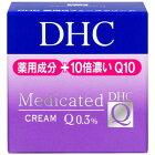 DHC SS 薬用Q フェースクリーム SS 薬用Q DHC 23g(30個セット), SHOPまねき猫:9c60894a --- officewill.xsrv.jp