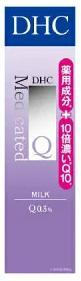 DHC 薬用Q フェースミルク SS 40mL(30個セット)