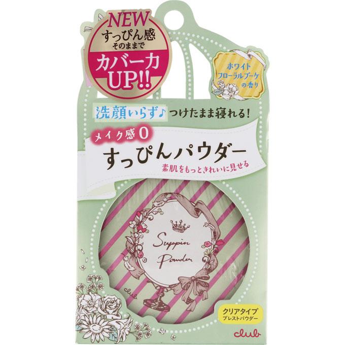 【送料無料】クラブ すっぴんパウダー ホワイトフローラルの香り 26g × 48個セット