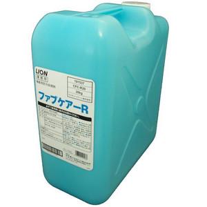 ライオン 業務用 ファブケアーR 20kg ランドリー用助剤