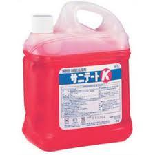 ライオン 業務用 サニテートK 4kg×2本 食品・調理器具の除菌洗浄剤【ケース販売品】