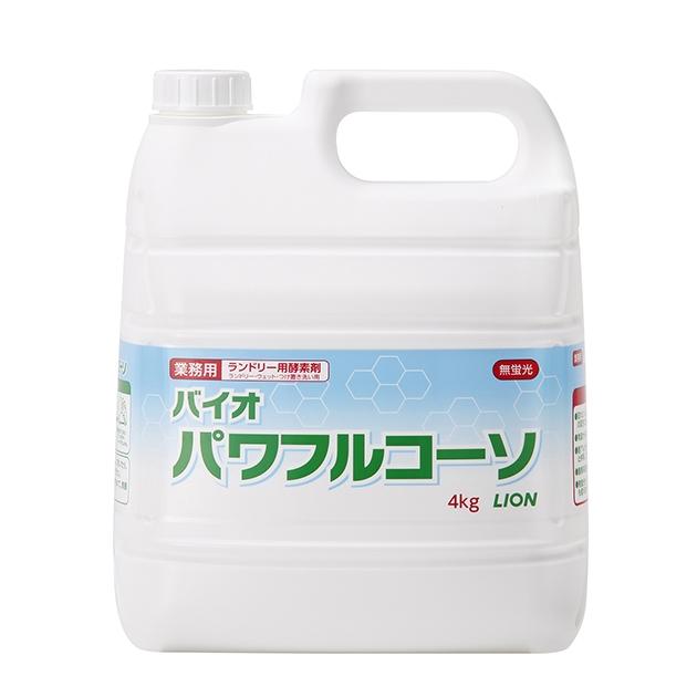 ライオン 業務用 バイオパワフルコーソ 4kg×4個入 ランドリー用助剤