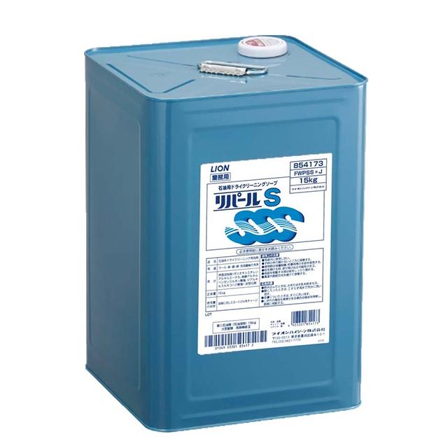 ライオン 業務用 リパールS 15kg ドライクリーニング用洗浄剤
