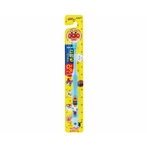 Lion child toothbrush anpanman 0-3 years old business (finish polish use)