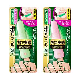 用深层清洁手指牙刷 M 尺寸 1