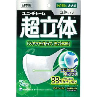 【送料無料】ユニ・チャーム 超立体マスク 大きめサイズ 7枚×60袋【ケース販売品】