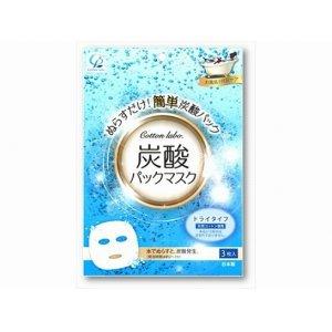 【送料無料!】コットン・ラボ フェイス用炭酸パックマスク 3枚入 × 40個セット