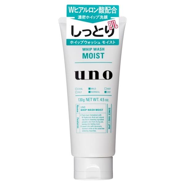 【送料無料!】資生堂 ウーノ 洗顔ホイップウォッシュ モイスト130g × 36個