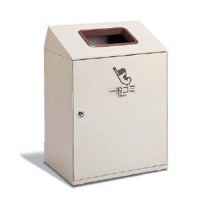テラモトニートLGF 一般ごみ用ゴミ箱 90リットル 屋内用