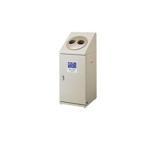 テラモトトラッシュボックス Cー60K(かん・びん用) 屋内用ゴミ箱
