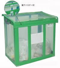 自立ゴミ枠 折りたたみ式 緑色 650リットル