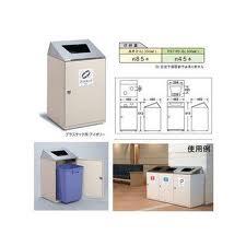 テラモトニートSTF(ステン) プラスチック用ゴミ箱 67リットル 屋内用