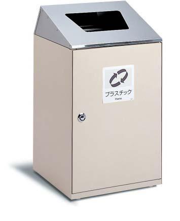 テラモトニートSTF プラスチック用ゴミ箱 67リットル 屋内用