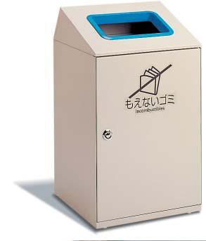 テラモトニートSTF もえないごみ用ゴミ箱 67リットル 屋内用