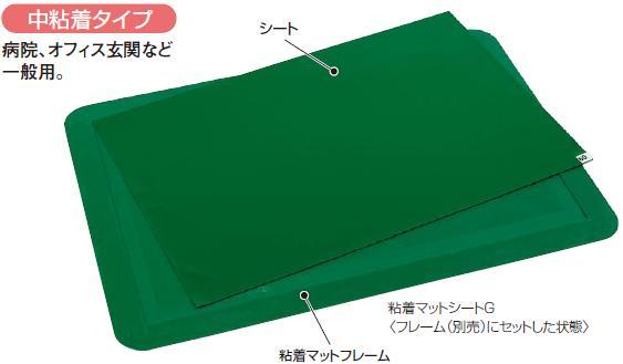 粘着マットシートG 600×1200mm(60枚層) KMT982