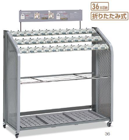 テラモト ダイヤルロック式キーレス傘立てSDII 36本入れ UB-279-236-0【受注生産品】