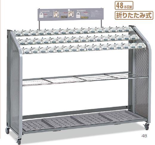 テラモト ダイヤルロック式キーレス傘立てSDII 48本入れ UB-279-248-0【受注生産品】