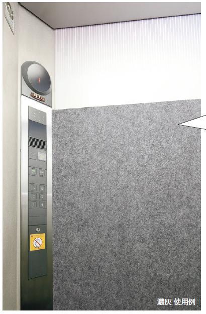 テラモト エレベーター養生保護幕 H91cm×1m【別注サイズ受付可能】