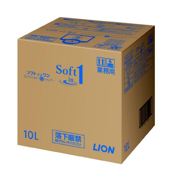 【送料無料】ライオン ソフトインワン シャンプー 10L【取り寄せ品】