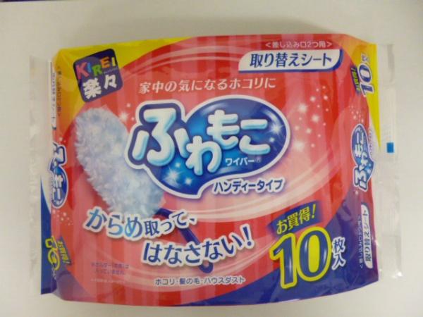 【ケース販売・送料無料】NEWふわもこワイパー取り替えシート 10枚 × 36袋入