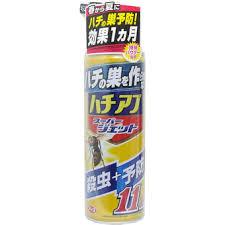 【送料無料】ハチの巣を作らせない ハチアブスーパージェット 455ml × 20本