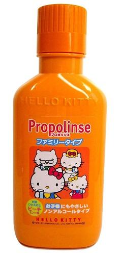 【送料無料!】ピエラス プロポリンスマウスウォッシュ ファミリータイプ 400ml × 30本