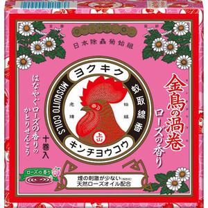 【送料無料】金鳥の渦巻 ローズの香り 10巻 ×60箱【ケース販売品】