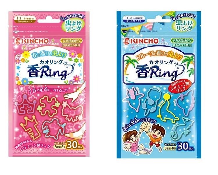 【送料無料】金鳥 虫よけ香リング ブルー フルーツの香り & ピンク 花の香り(30個入) 各10袋セット(計20袋)