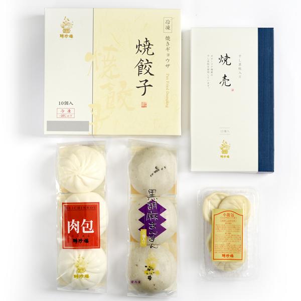 創業1884年 明治17年 横浜中華街の名店が 〈聘珍樓〉飲茶詰合せ H-BE4 全国どこでも送料無料 セール特価品 香港から招聘した点心厨師のレシピをもとに作り上げた点心の詰合せです