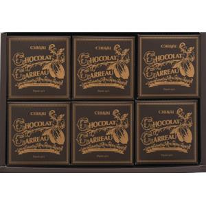 ヨーロッパの石畳をイメージして作られた 葉山のショコラ 商舗 カロ 〈日影茶屋〉葉山のショコラ 実物 6個入 オレンジリキュールをアクセントにじっくり丁寧に焼き上げたガトーショコラ