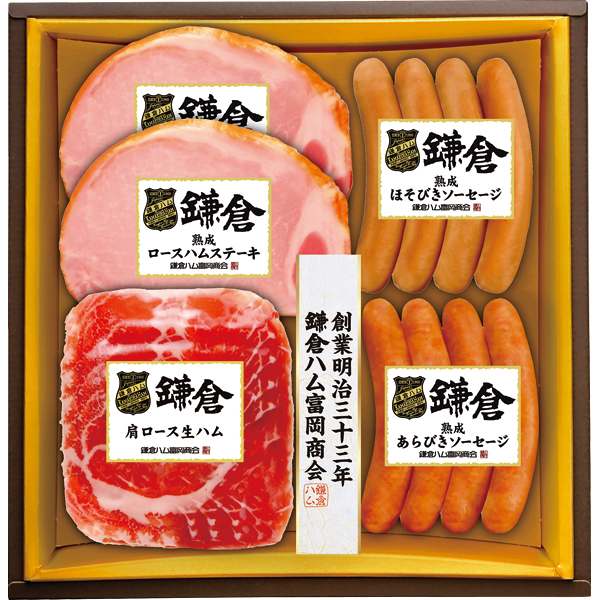 ハム 鎌倉