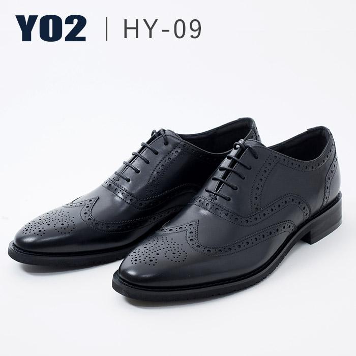 送料無料 BARACCHI 内羽ウィングチップ 最高級本革 牛革 カーフレザー ビジネスシューズ HY-09 軽量 革靴