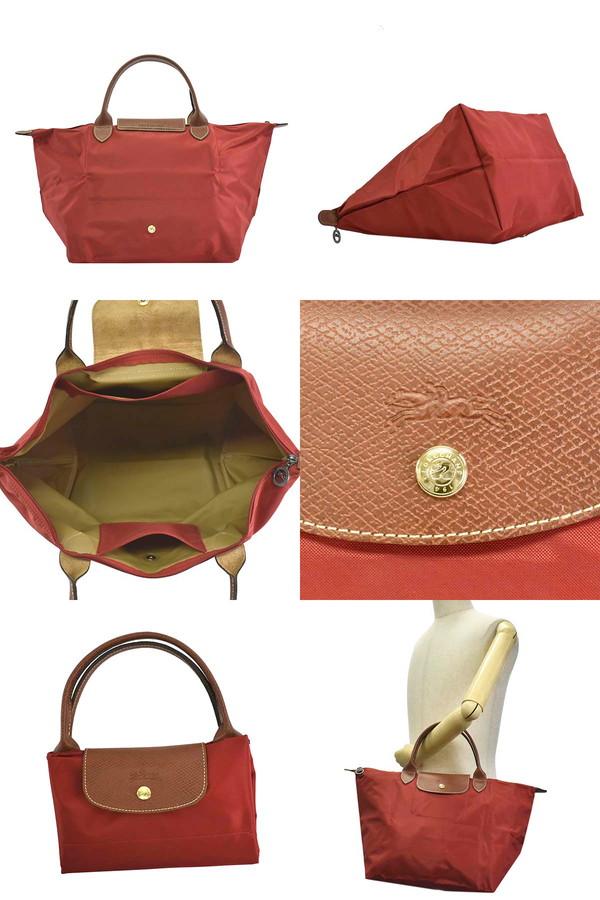 2d5bea912cf3 ... ロンシャントートバッグ[Longchamp折り畳みバッグ](ロンシャンバッグLongchamp鞄)折り畳