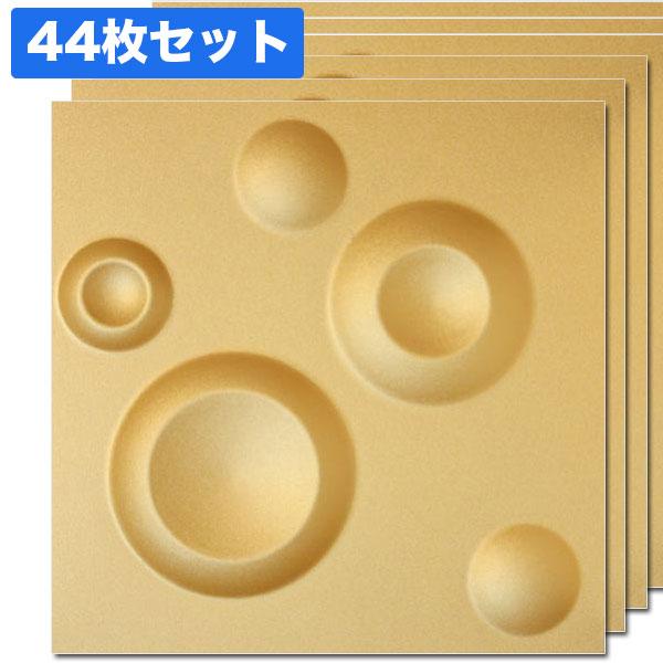 3Dボード(ゴールド)44枚セット:1枚あたり469円 ※在庫限り 【NDB300G44】