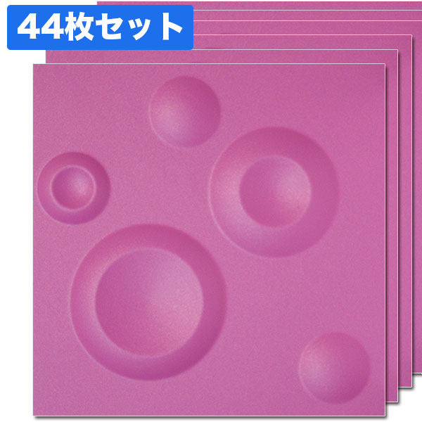3Dボード(パープル)44枚セット:1枚あたり469円 ※在庫限り 【NDB300P44】