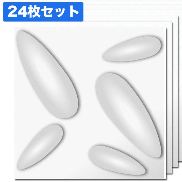 3Dボード(難燃仕様)24枚セット:1枚あたり567円 ※在庫限り 【NDB505F24】