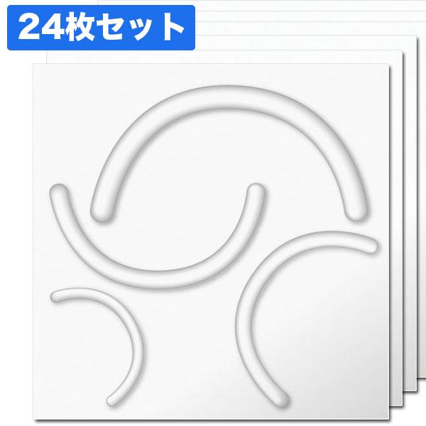 3Dボード(難燃仕様)24枚セット:1枚あたり567円 ※在庫限り 【NDB507F24】