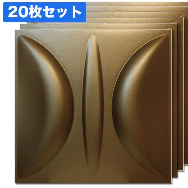 3Dボード(チョコレート)20枚セット:1枚あたり1,404円 ※在庫限り 【NDB509C20】