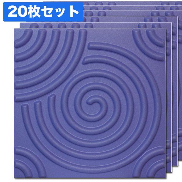 日本限定 3Dボード ブルー 20枚セット:1枚あたり1 NDB512B20 ※在庫限り 新作送料無料 404円