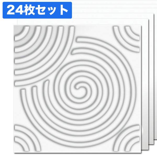 3Dボード(植物繊維製)24枚セット:1枚あたり567円【NDB512F24】
