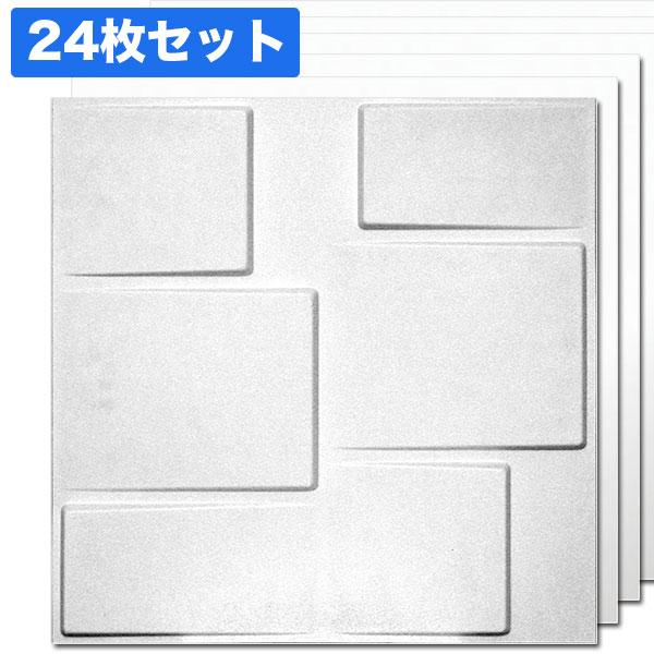 3Dボード(難燃仕様) 24枚セット:1枚あたり567円【NDB523F24】
