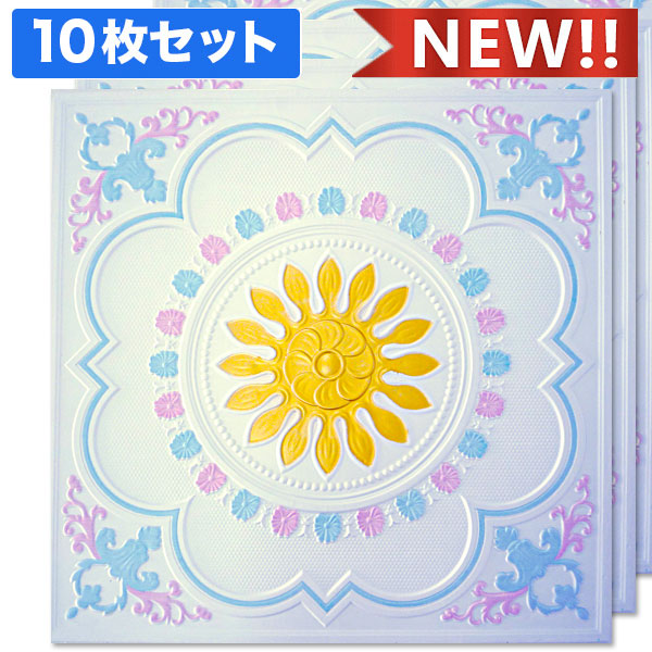 【NDB5905SC10】3Dボード 繊維強化石膏製(塗装仕上済) 10枚セット:1枚当たり1,350円 ※料別途見積