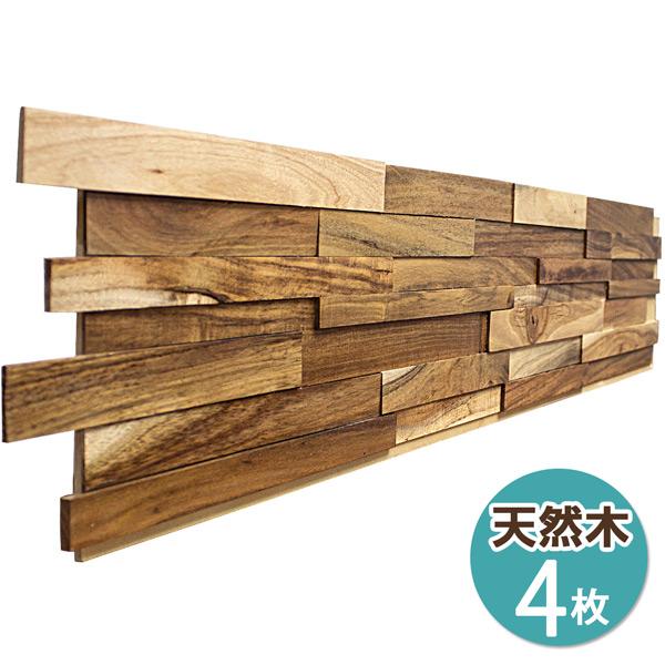 NDB1201W4|3ウッドボード(ウッドパネル 壁・ウッドタイル 壁・天然木寄木細工) アカシア色 4枚セット:1枚あたり2,646円 200×1200mm