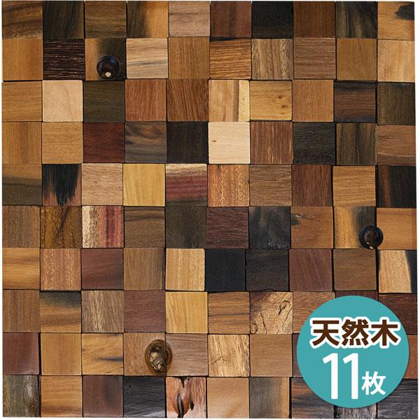 ウッドタイル 天然木 ウッドパネル 3Dウッドボード(天然古木寄木細工)表面ツヤあり 11枚セット:1枚あたり903円(税込)【NDB3305W11】